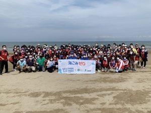 石川・羽咋市の千里浜海岸清掃