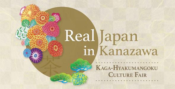 Real Japan in Kanazawa ~Kaga-Hyakumangoku Culture Fair~