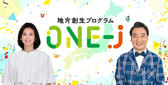ONE-J